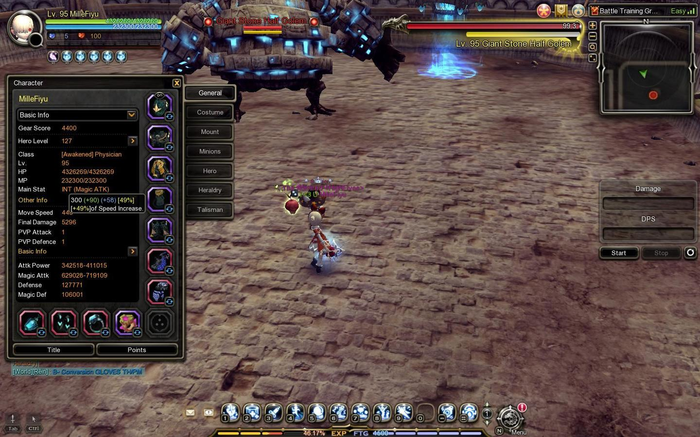 Guide for aspiring Physicians - DragonNest Forums